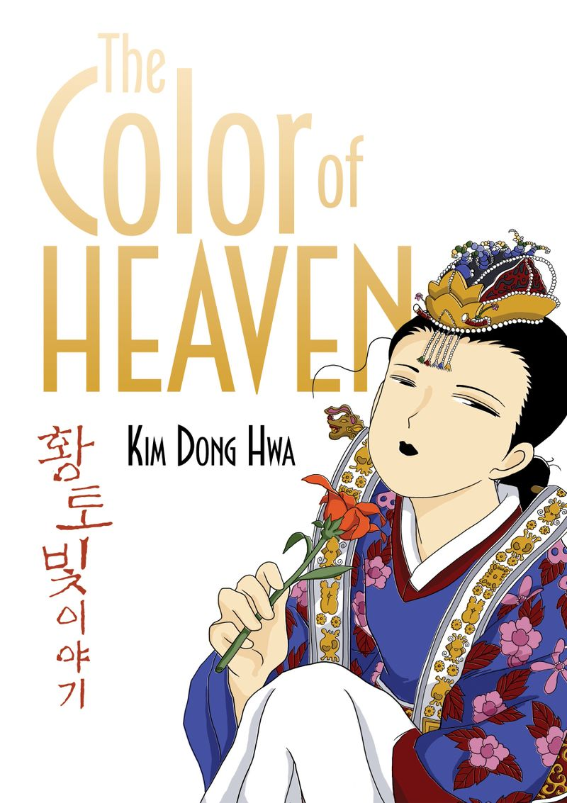 ColorofHeaven_COVER_300rgb