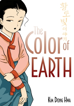 ColorofEarth_COVER_300rgb